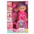 Кукла озвученная АБВГДЙКА песня Полина 35см,пьет,пис, волос мен-т цвет (Y35SBB-SH-35136)